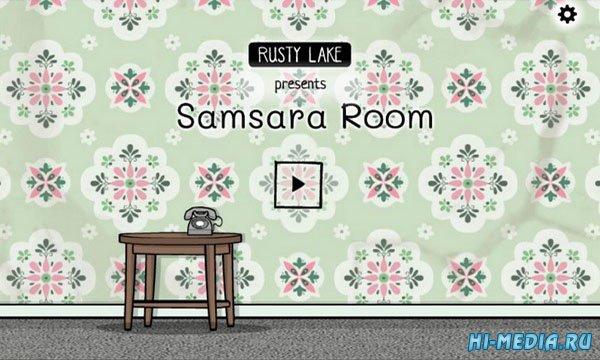 Samsara Room (2020) RUS