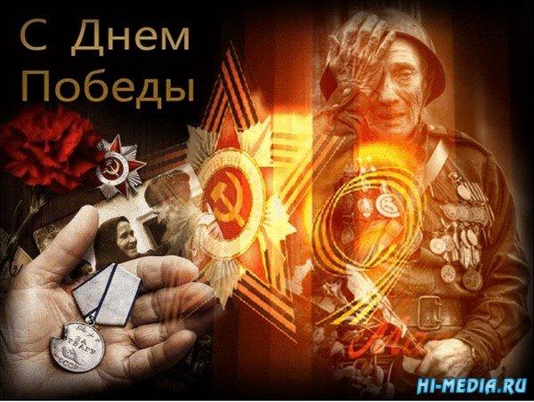 Русский русскому (Музыкальная открытка)