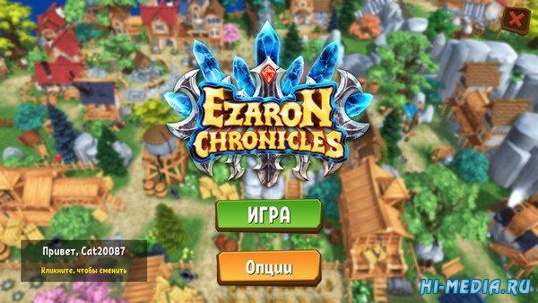 Ezaron Chronicles (2020) RUS