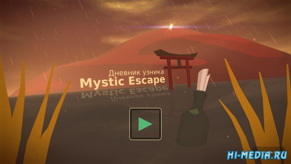 Mystic Escape: Diary of a Prisoner (2020) RUS