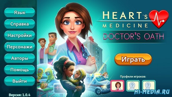 Heart's Medicine 4: Doctor's Oath Collector's Edition (2020) RUS