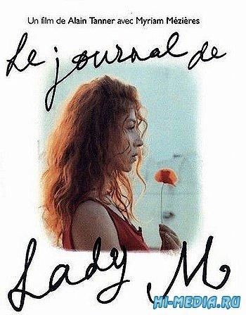 Дневник леди М / El Diario de lady M (1993) DVDRip