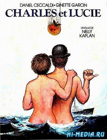 Шарль и Люси / Charles et Lucie (1979) DVDRip