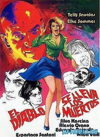 Лиза и дьявол / Lisa e il diavolo (1973) DVDRip