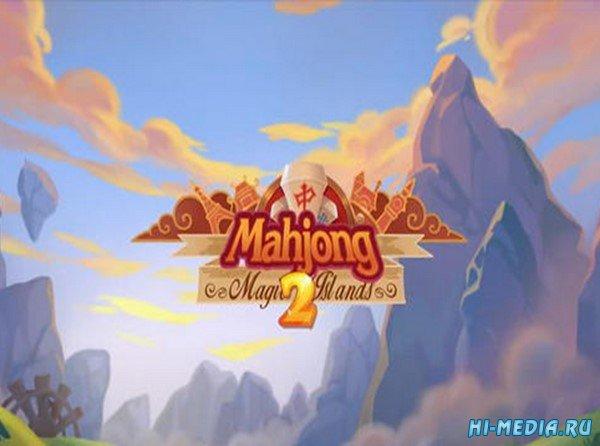Маджонг: Волшебные острова 2 (2020) RUS