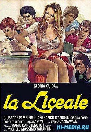 Лицеистка / La liceale (1975) DVDRip
