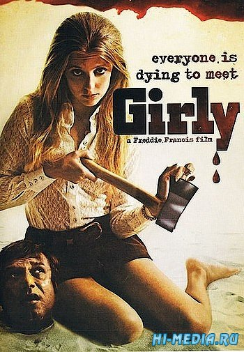Мамочка, нянечка, сыночек и доченька / Mumsy, Nanny, Sonny & Girly (1969) DVDRip