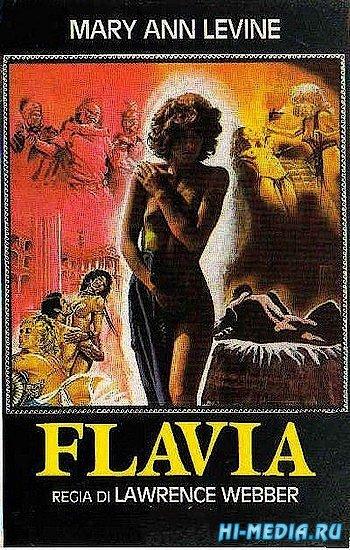 Флавия / Flavia (1987) DVDRip