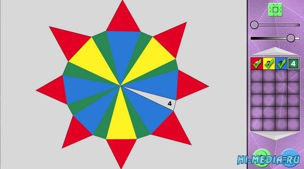 Polygon Art 4 (2020) RUS