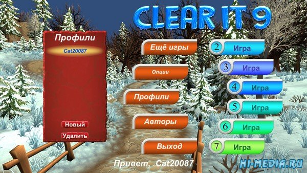 Clear It 9 (2020) RUS
