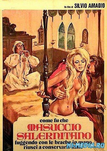 Мазуччо Салернитанец / Masuccio Salernitano (1972) DVDRip