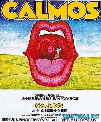 Покой / Calmos (1975) DVDRip