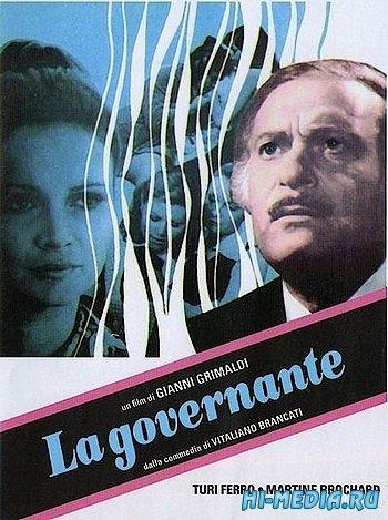 Гувернантка / La governante (1974) DVDRip