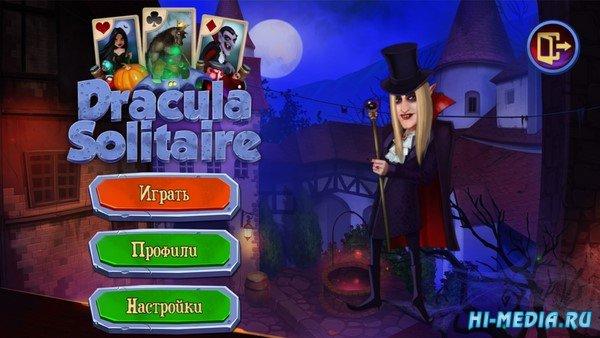 Dracula Solitaire (2020) RUS