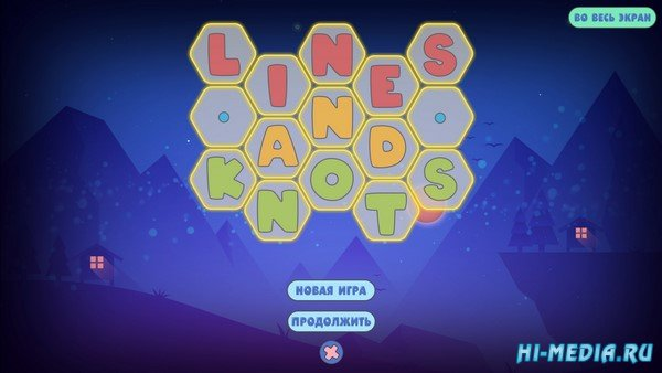 Lines and Knots (2020) RUS