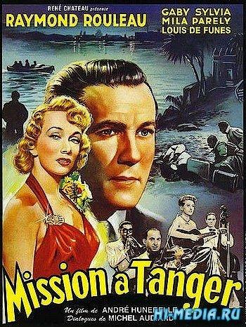 Миссия в Танжере / Mission a Tanger (1949) DVDRip
