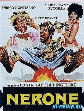 Нерон / Nerone (1977) DVDRip