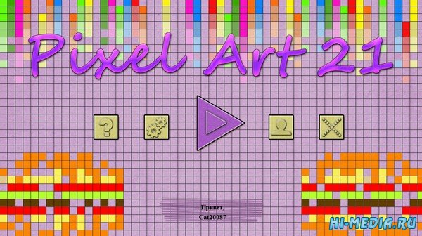 Pixel Art 21 (2020) RUS