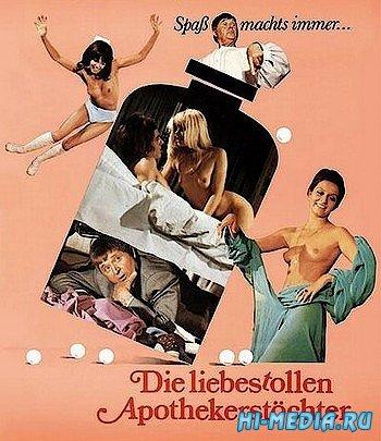 Любимые дочери аптекаря / Die liebestollen Apothekerstochter (1972) DVDRip