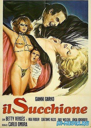 Граф Дракула в Верхней Баварии / Graf Dracula in Oberbayern (1979) DVDRip