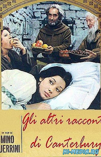 Другие кентерберийские рассказы / Gli altri racconti di Canterbury (1972) DVDRip