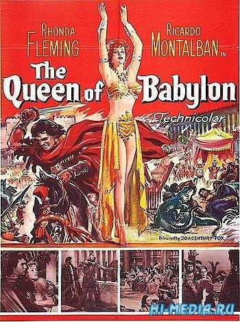 Вавилонская блудница / La cortigiana di Babilonia (1954) DVDRip