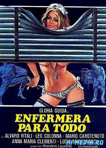 Нянька на ночь / L'infermiera di notte (1979) DVDRip