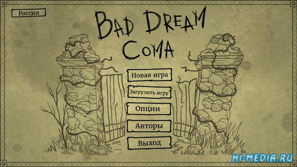 Bad Dream: Coma (2017) RUS