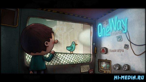 One Way: The Elevator (2020) RUS