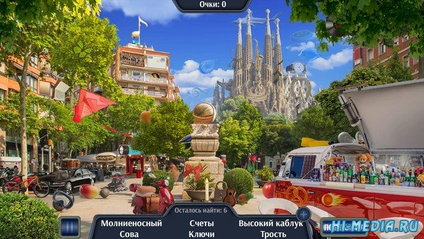 Travel to Spain (2020) RUS