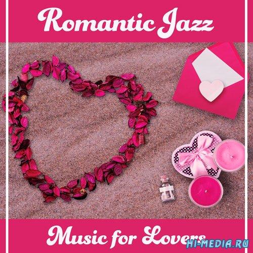 VA - Romantic Jazz: Music for Lovers (2020) MP3