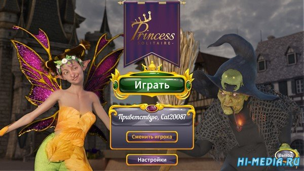Princess Solitaire (2020) RUS