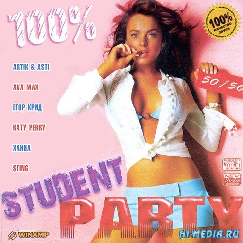 VA - 100% Student Party 50/50 (2020) MP3