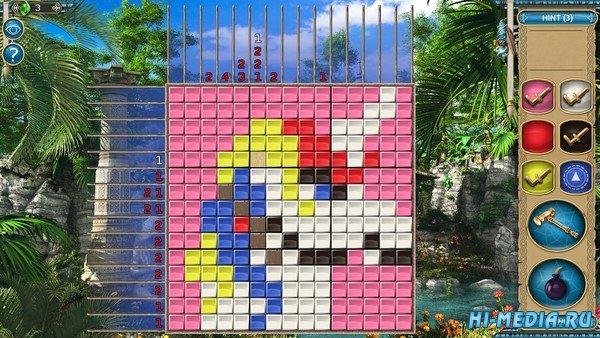 Daydream Mosaics (2020) ENG