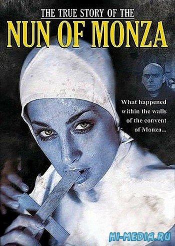 Правдивая история монахини из Монцы / La vera storia della monaca di Monza (1980) DVDRip