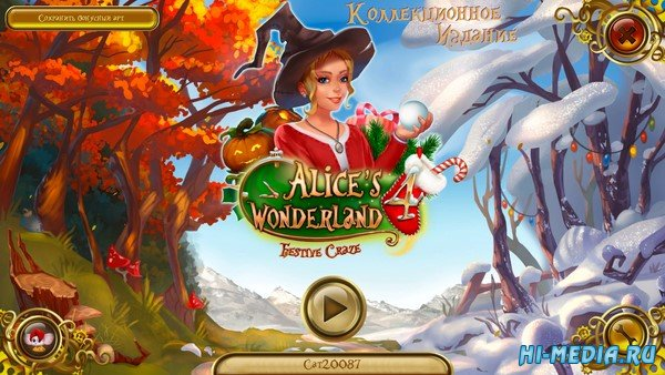 Alices Wonderland 4: Festive Craze Collector's Edition (2020) RUS