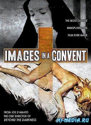 Монастырские соблазны / Immagini di un convento (1979) DVDRip