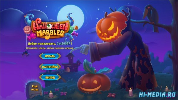 Halloween Marbles (2020) RUS