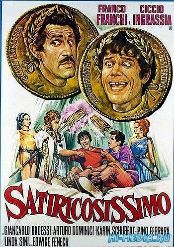 Сатириконище / Satiricosissimo (1970) DVDRip