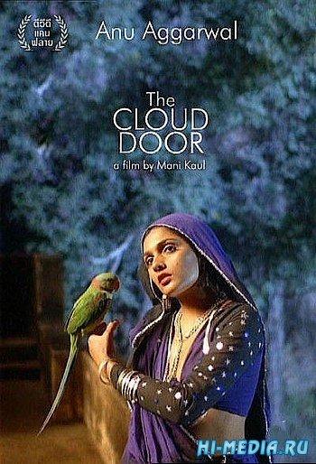 Дверь в облака / The Cloud Door (1994) DVDRip