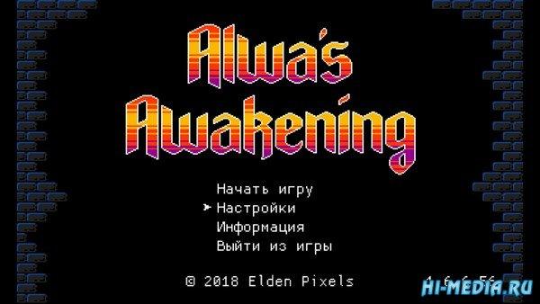 Alwa's Awakening (2018) RUS