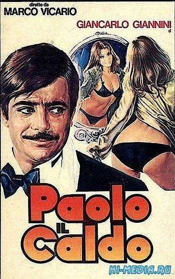 Паоло горячий / Paolo il caldo (1973) DVDRip