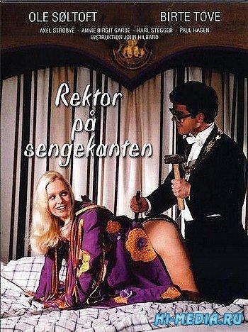 Ректор у постели больного / Rektor pa sengekanten (1972) DVDRip