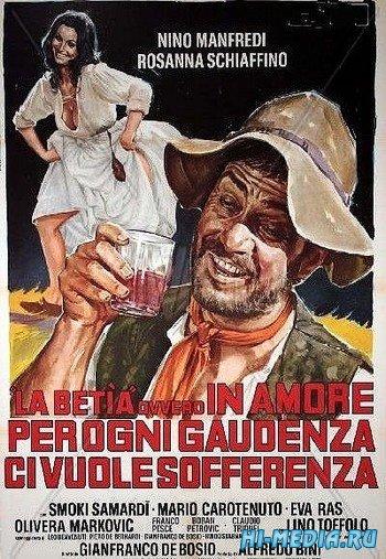 Бетия / La Betia (1971) DVDRip