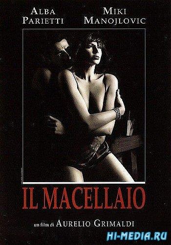 Мясник / Il macellaio (1998) DVDRip