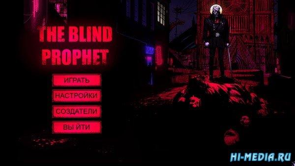 The Blind Prophet (2020) RUS