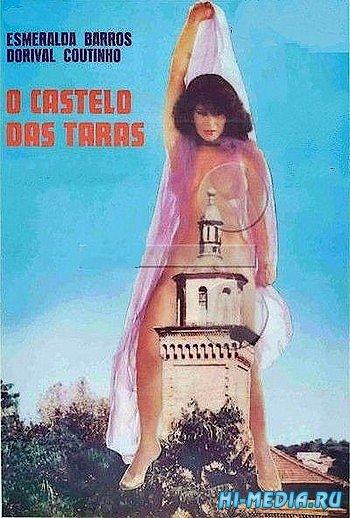 Замок маркиза де Сада / O castelo das taras De Sade (1982) DVDRip
