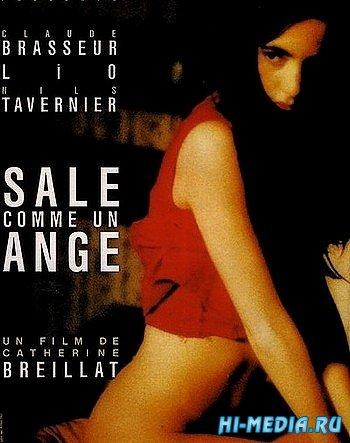 Грязная, как ангел / Sale comme un ange (1991) DVDRip