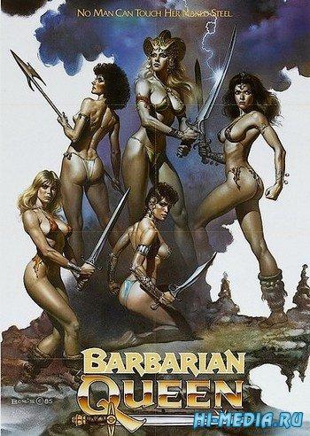 Королева варваров / Barbarian Queen (1985) DVDRip