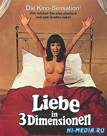 Любовь в трёх измерениях / Liebe in drei Dimensionen (1973) DVDRip